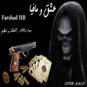 Farshad HB – Eshgh Va Mafia