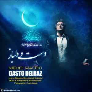 Mehdi Maleki – Dasto Delbaz