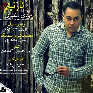 Mahdi Mozaffari – Nazaninam