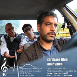 Amir Salehi – Zarabane Khial