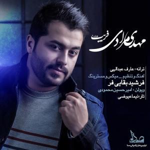 Mehdi Moradi – Farib 2