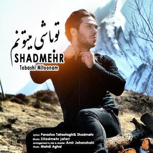 Shadmehr – To Bashi Mitoonam