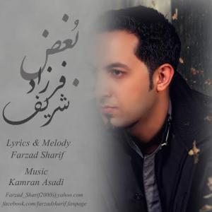 Farzad Sharif – Boghz