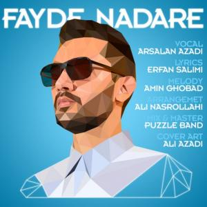 Arsalan Azadi – Fayde Nadare