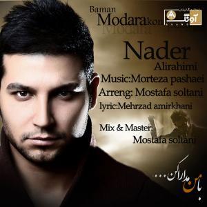 Nader Alirahimi – Ba Man Modara Kon