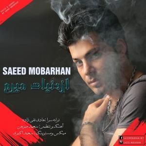 Saeed Mobarhan – Az Donyat Miram