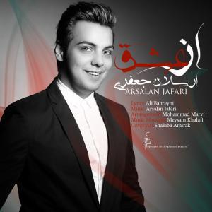 Arsalan Jafari – Az Eshgh
