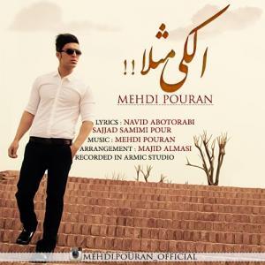 Mehdi Pouran – Alaki Masalan