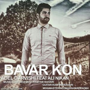 Adel Darvishi – Bavar Kon (Ft Ali Nikan)