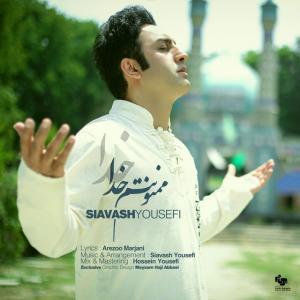 Siavash Yousefi – Mamnoonetam Khoda