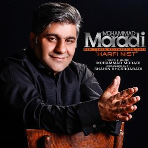 Mohammad Moradi – Harfi Nist