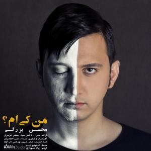 Mohsen Bozorgi – Man Kiam