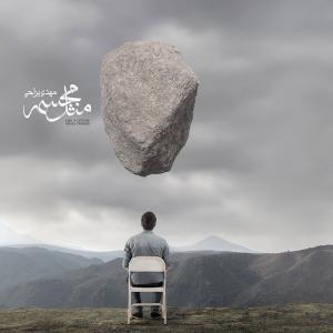 Mehdi Yarrahi – Shonehaye To