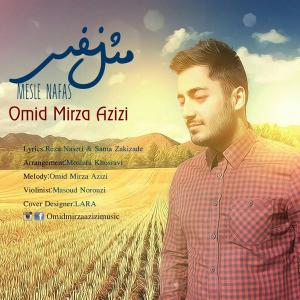 Omid Mirza Azizi – Mesle Nafas