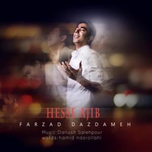 Farzad Dazdameh – Hesse Ajib