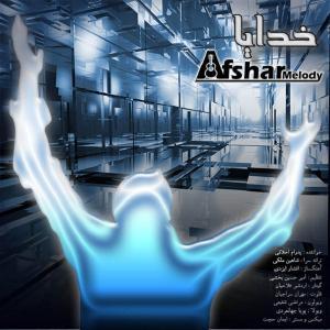 Afshar Melody – Khodaya