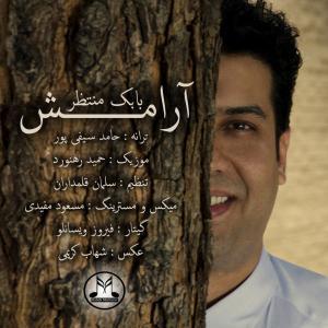 Babak Montazer – Aramesh