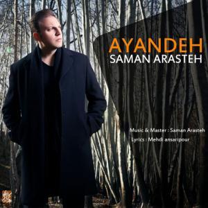 Saman Arasteh – Ayandeh