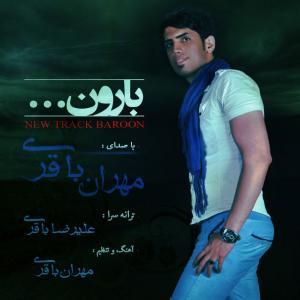 Mehran Bagheri – Baroon