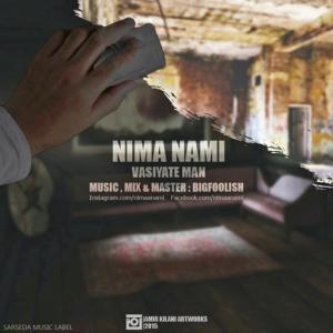 Nima Nami – Vasiyate Man