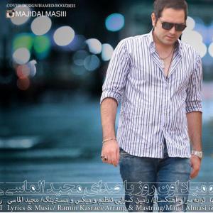 Majid Almasi – Miad Oon Rooz