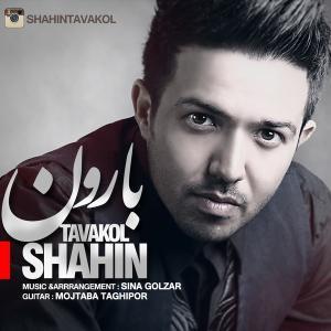 Shahin Tavakol – Baroon
