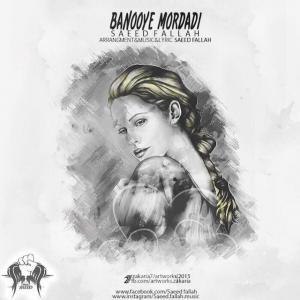 Saeed Fallah – Banooye Mordadi