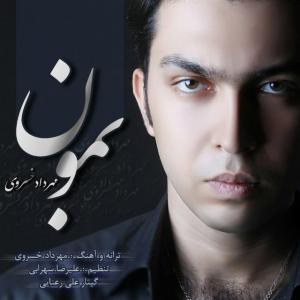 Mehrdad Khosravi – Bemoon