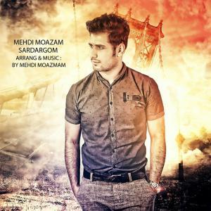 Mehdi Moazam – Sardargom