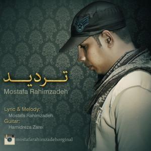 Mostafa Rahimzadeh – Tardid