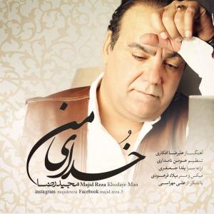 Majid Reza – Khodaye Man