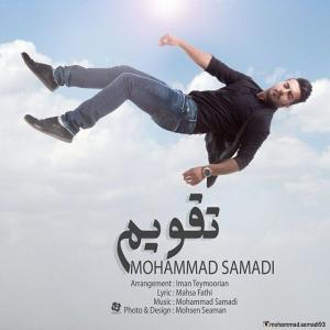 Mohammad Samadi – Taghvim