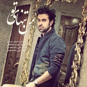 Ehsan Heidari – Mane Tanhaye To