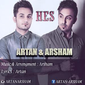 Artan and Arsham – Hes