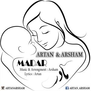 Artan and Arsham – Madar