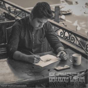 Mohammad Moradi – Tarhe Cheshmat