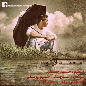 Mohammad Live – Boghz