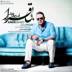 Amir Jahed – Bi Gharar