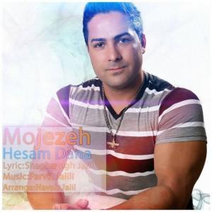 Hesam Dana – Mojezeh