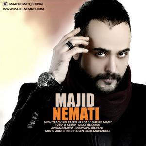 Majid Nemati – Gheire Man