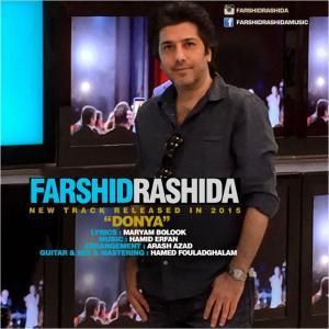 Farshid Rashida – Donya