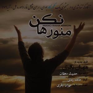 Mehran Bagheri – Mano Raha Nakon