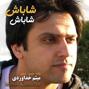 Meysam Khodaverdi – Shabash Shabash