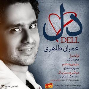 Emran Taheri – Dell