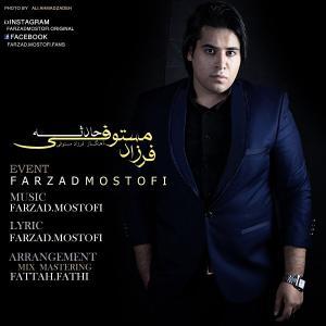 Farzad Mostofi – Hadese
