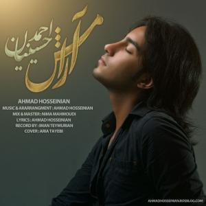 Ahmad Hosseinian – Aramesh
