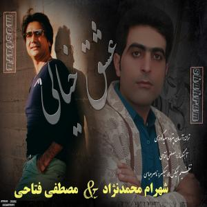 Mostafa Fattahi – Eshghe Khiali (Shahram Mohammadnezhad)