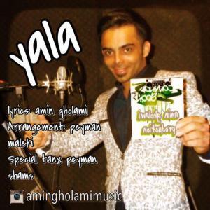Amin Gholami – Bia Pisham Yalla
