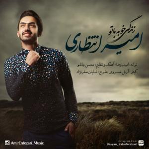 Amir Entezari – Zendegi Khobe Ba To