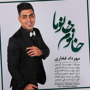 Mehrdad Fakhari – Khanoom Khanooma